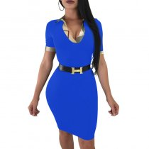 Short Sleeve Office Dress With Collared Neck