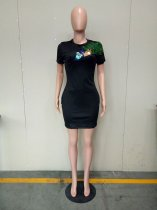 Sequin Peacock Stitching Slim Dress