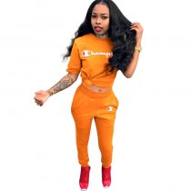 Letter Short Sleeve Sports Two Piece Set