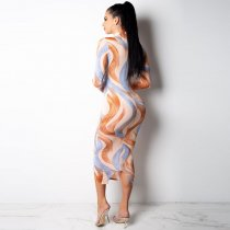 Kylie Behavior Work Of Art Midi Dress - Nude