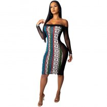 No Down Falls Ova Hea Midi Dress