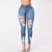 Fashion Hollow Out Ripped Jeans