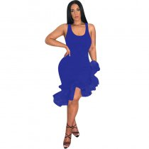 Ruffle Hem Solid Color Sleeveless Dress