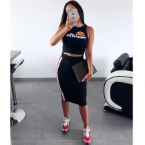 Casual Letter Sports Two-piece Set