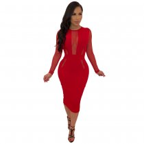 Perspective Stitching Classy Body-Con Dress