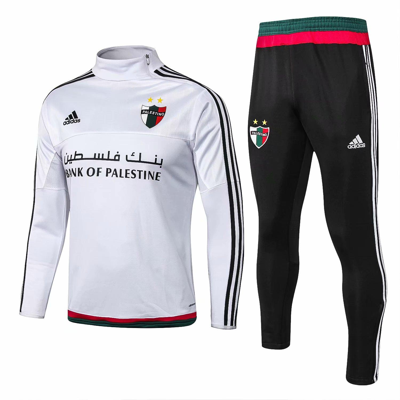 Palestine Training Suit White 2015/16
