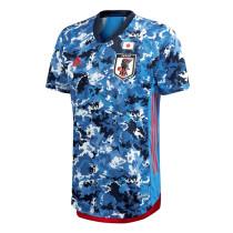 Japan Home Jersey Mens 2020 - Match