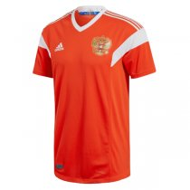 Russia FIFA World Cup 2018 Home Jersey Men - Match