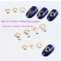 5Pcs New Shiny Japanese Fashion Accessories Nail Art Hollow Metal Decoration 8x8mm 4 Different Designs Gold Nail Art Decoration