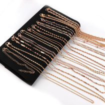 2Pcs Copper/Iron Metal Curb Necklace Bulk Chains