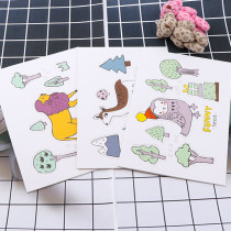 Cute Funny Forest Animal Kraft Paper Greeting Postcards