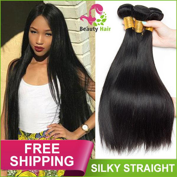 Brazilian Straight Human Hair 100 Remy Hair Weave Bundles Natural