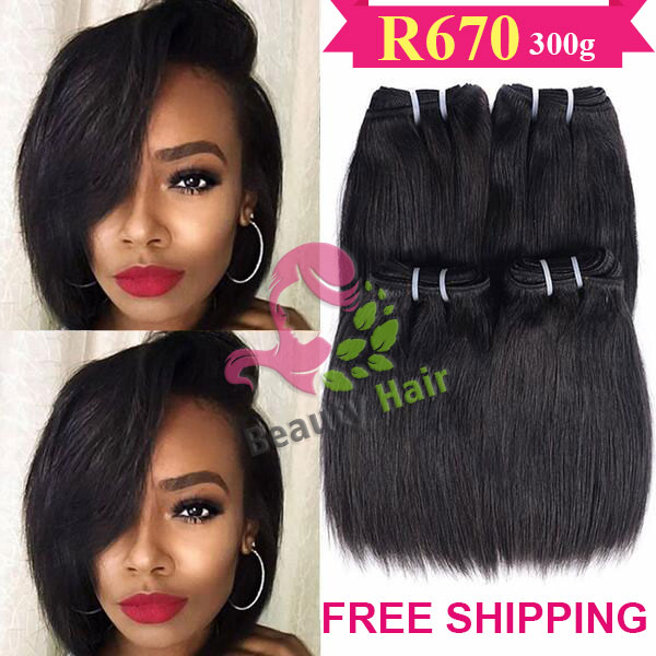 8inch 10inch Short Bob Style Straight Body Wave Curly Brazilian Hair Weave Item No 146038