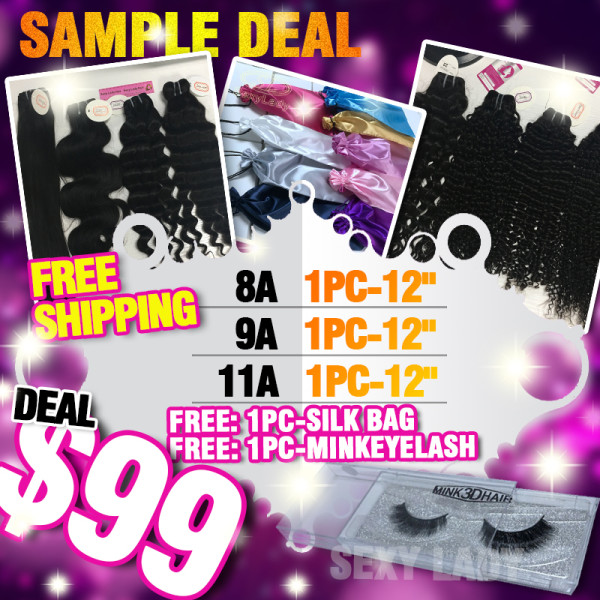 Three grade hair mix sample deal