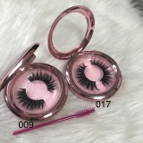 Free samples lashes 2 pairs test