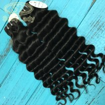 11a 2pcs+closure