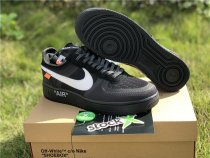 Off White X Nike Air Froce One Black