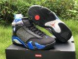 Air Jordan 14 Retro Supreme Black