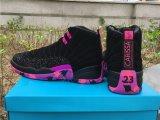 """Air Jordan 12 Retro """"Doernbecher"""""""