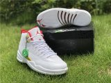 Air Jordan 12 Retro FIBA