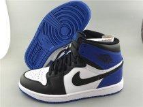 Air Jordan 1 x Fragment Design