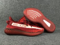 Adidas YEEZY 350 V2 Dark Red