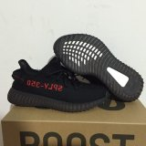 Adidas YEEZY 350 V2 Boost Bred