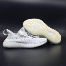 Adidas YEEZY 350 V2 All White