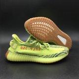 Adidas YEEZY 350 V2 Boost Semi Frozen