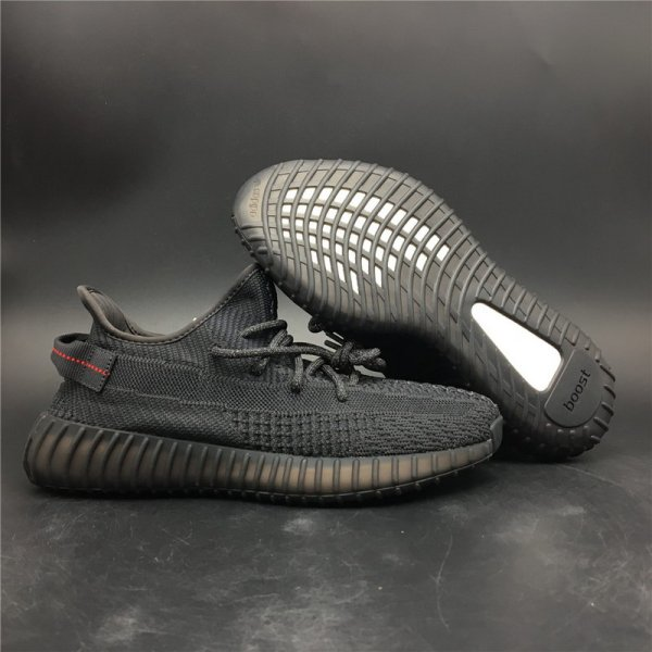 Adidas Yeezy Boost 350 V2 Black Non-Reflective