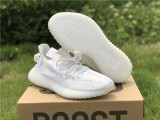 Adidas YEEZY 350 V2 Boost Static (Non Reflective)