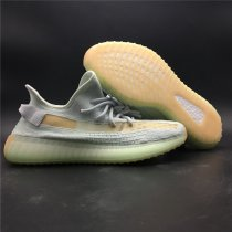 Adidas Yeezy 350 V2 Boost Hyperspace