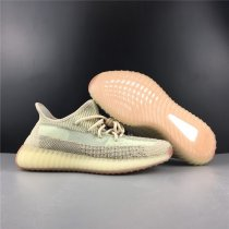Adidas YEEZY 350 V2 Citrin Reflective