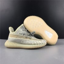 Adidas YEEZY 350 V2 Kid Boost Lundmark Non-Reflective