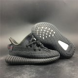 Adidas Yeezy 350 V2 Kid Boost Black Non-Reflective