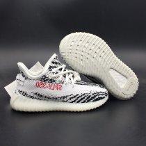 Adidas YEEZY 350 V2 Kid Boost Zebra
