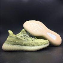 Adidas YEEZY 350 V2 Antlia Reflective