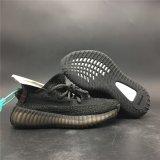 Adidas Yeezy 350 V2 Kid Boost Static Black Reflective
