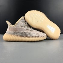 Adidas YEEZY 350 V2 Kid Boost Synth Non-Reflective