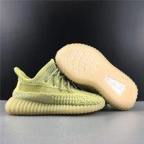 Adidas YEEZY 350 V2 Kid Boost Antlia Non-Reflective