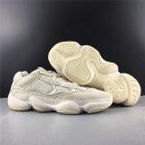 Adidas YEEZY 500 Boost Bone White