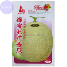 Heirloom Green White Sweet Melon with overlapping curve gray skin, Original Pack, 10 Seeds, sweet sugar 17% contained Other409