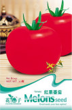 1 Original pack, 20 seeds / pack, Big Red Tomato, Organic Edible Tasty Tomato #B042
