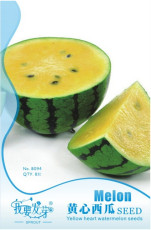 Small Yellow Watermelon Sweet Fruit Seeds, Original Pack, 8 Seeds / Pack, Edible Heirloom Melon E3293