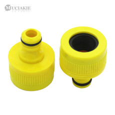 MUCIAKIE 2PCS Yellow Universal Faucet Connectors Garden Irrigation Adapter Connect 16mm Coupling Joint & 18mm Tap