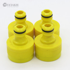MUCIAKIE 50PCS Yellow Universal Tap Faucet Connectors Garden Irrigation Adaptor Connect 16mm Coupling Joint & 18mm tap