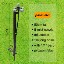 MUCIAKIE 10 Sets 5-Way Adjustable Misting Nozzle on 45cm Spike with 1m Long Micro 4/7mm Hose & Barb Garden Irrigation Sprinklers