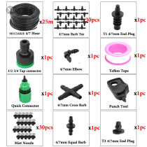 MUCIAKIE 25M 4/7mm Micro Misting Nozzle Spray System Kits with 1/4'' PVC Hose Mist Sprinkler Tee Equal Elbow Cross Connecter etc