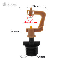 MUCIAKIE 5PCS G Type Refraction Micro Jet Sprinklers G1/2 Thread Connecter Aluminum Garden Irrigation Nozzle Spray 360 Degrees