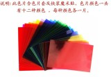 1pcs 12 Color Dome Light Flash Light Accessories Filter Color Film Paper Diffusers General